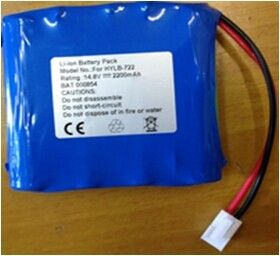 Battery for Biocare ECG-6010